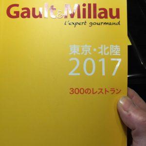 gault-millau2017